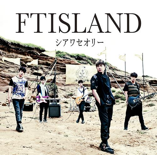 FT Island Shiawase Theory Limited Edition B