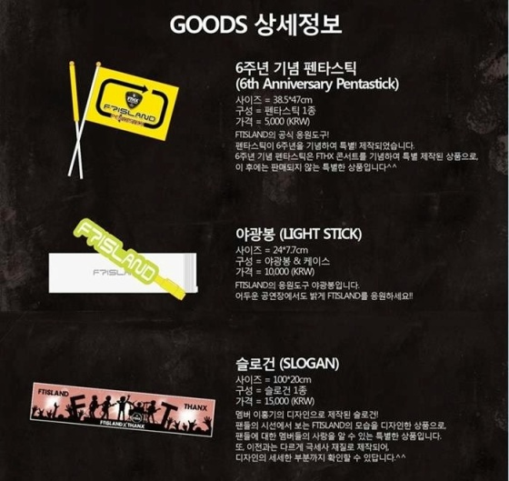 FT Island FTHX Live in Seoul Goods 01