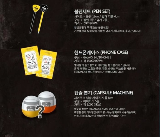 FT Island FTHX Live in Seoul Goods 02