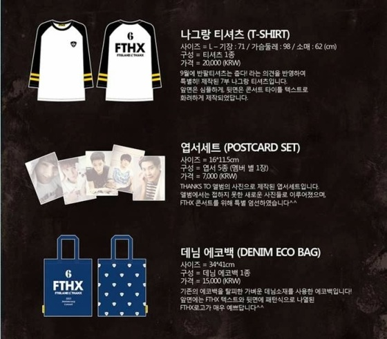 FT Island FTHX Live in Seoul Goods 03
